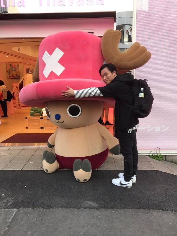 Chopper Giant Plush Point Onepiece