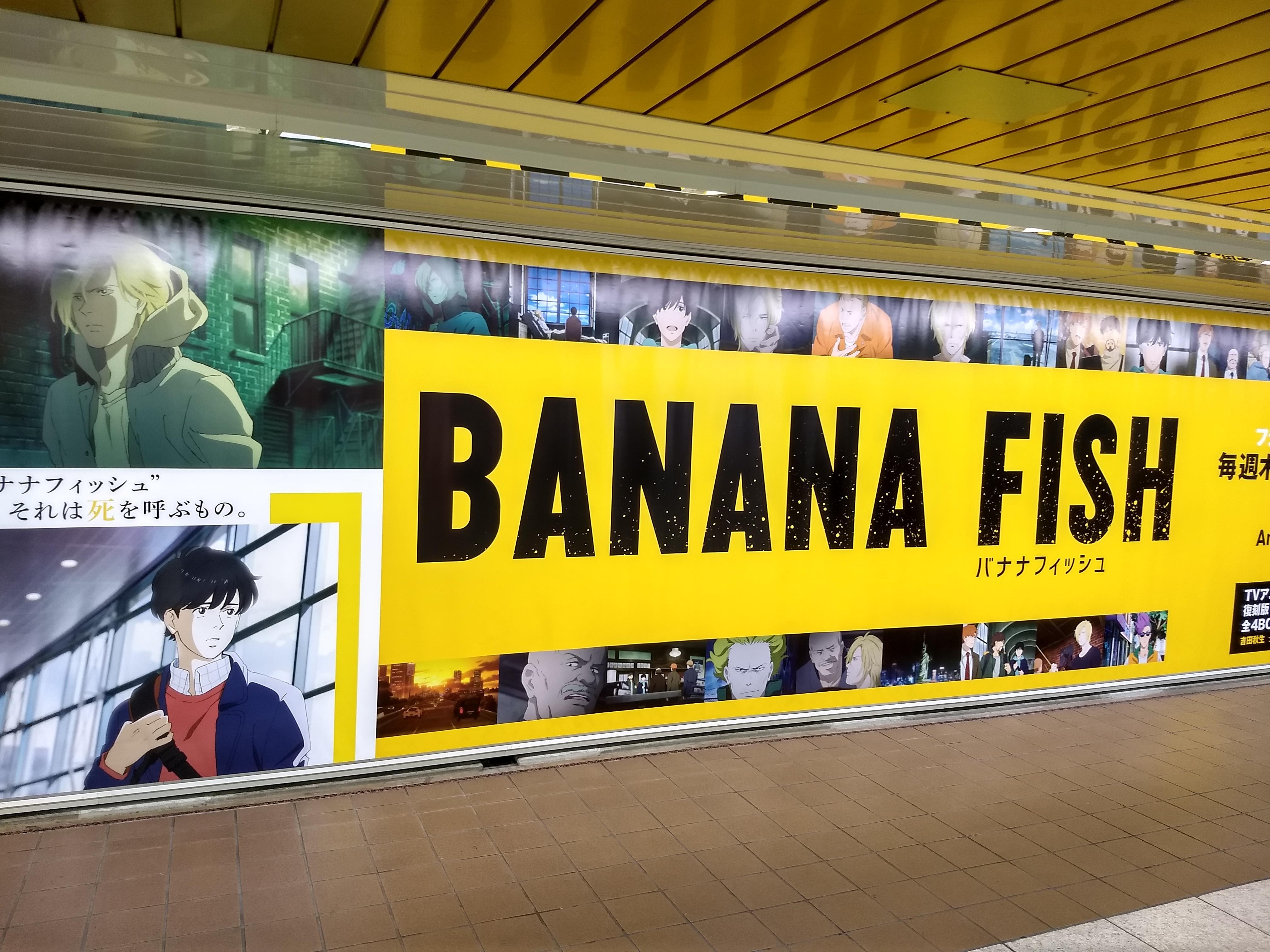 banana fish poster i