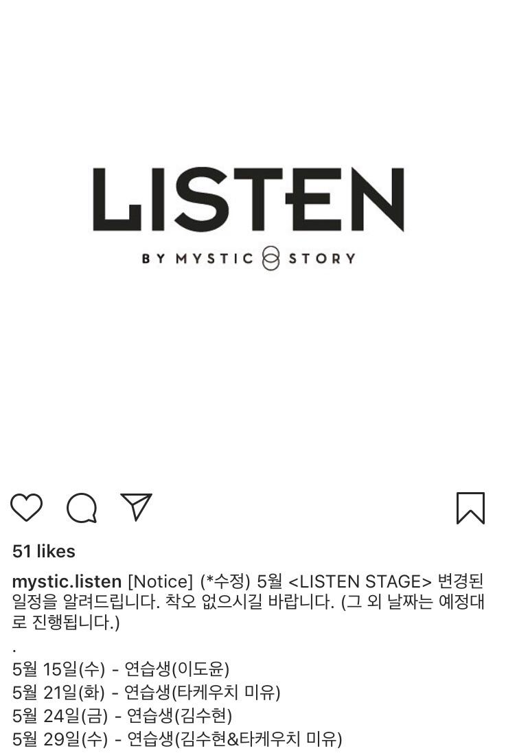 Produce 101 Live Stream : produce, stream, Update), Mystic, Story's, Listen, Stage:, Takeuchi, Produce, 101/Mixnine, Suhyun, Stream, Produce48