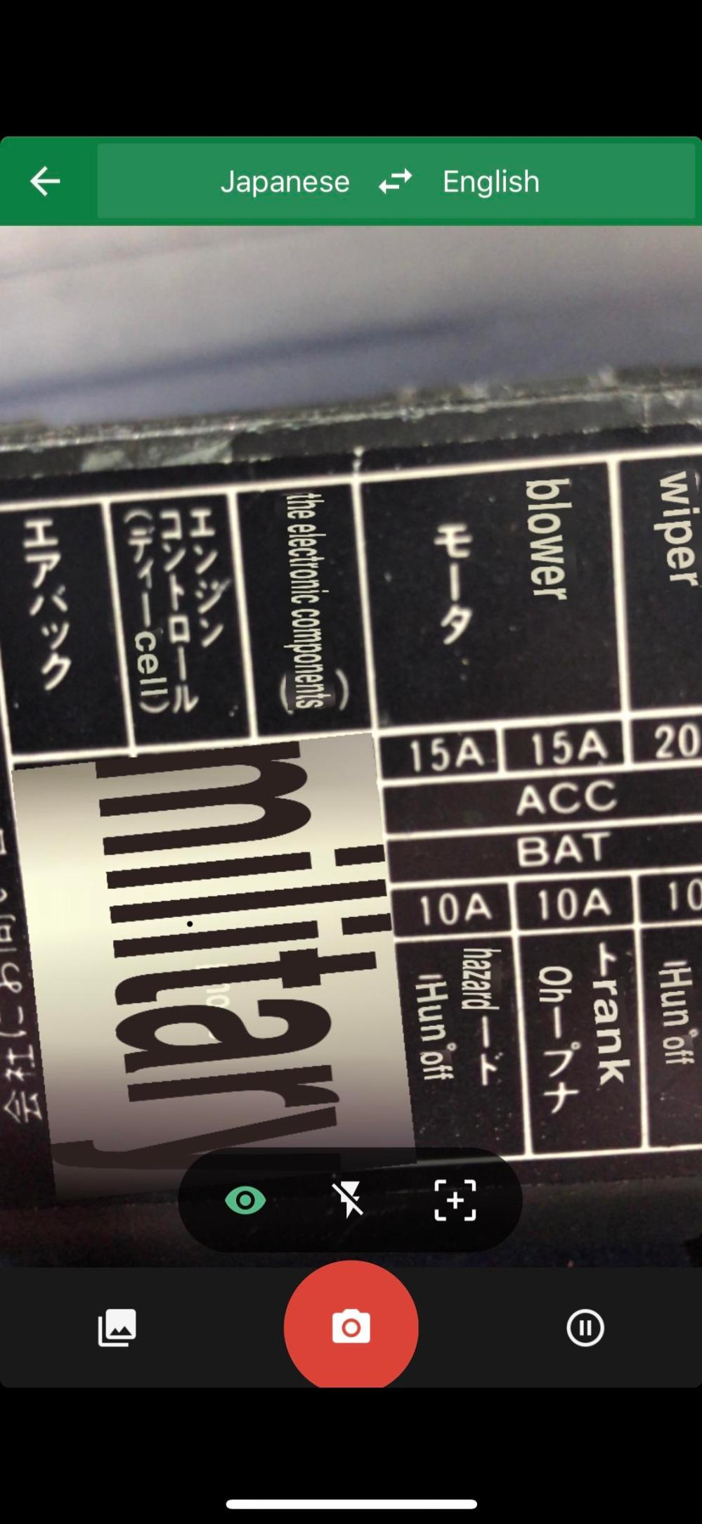 medium resolution of my friend used the google translate app to translate the fuse boxjustrolledintotheshop st reddit fuse box labels