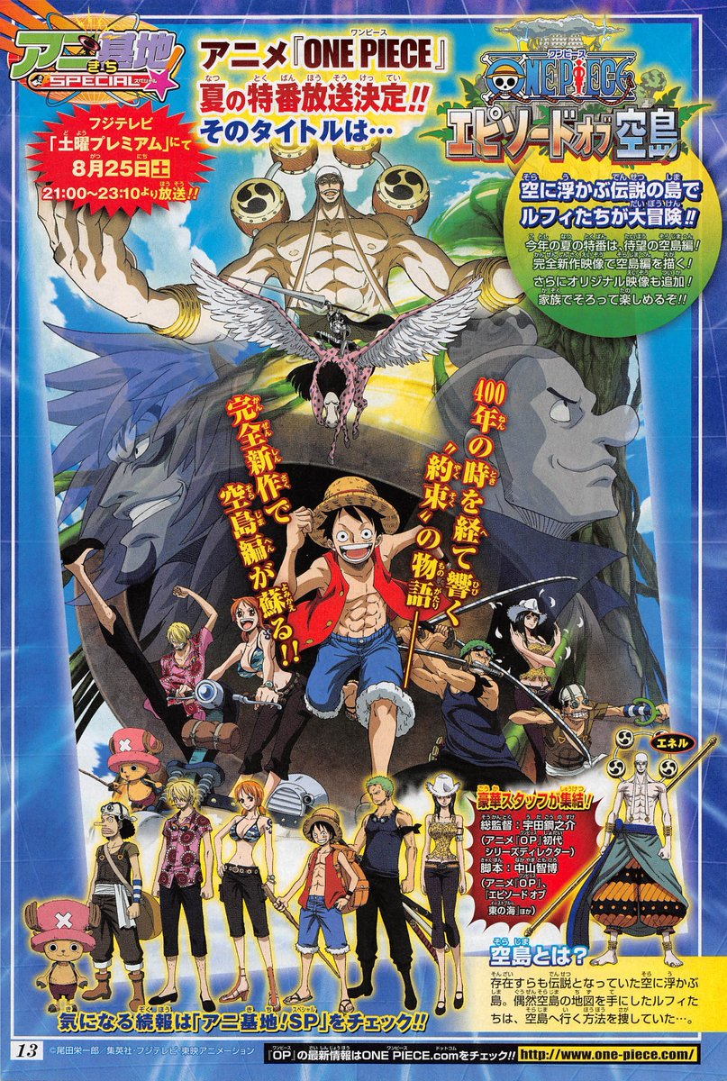 One Piece Episode 894 Vostfr : piece, episode, vostfr, Piece:, April