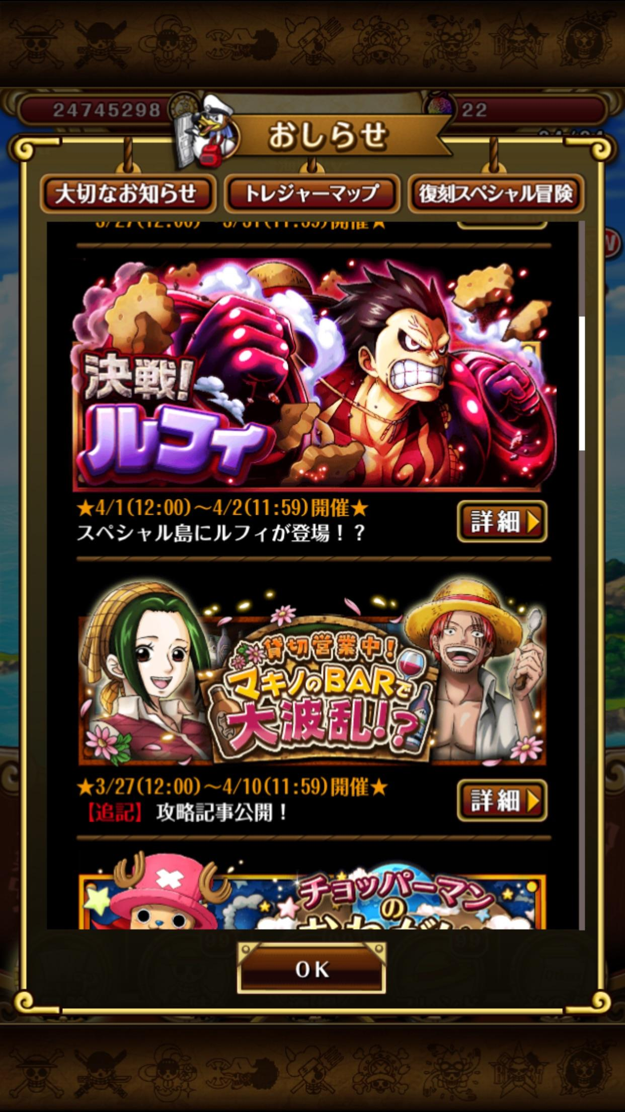 Snakeman straw hat pirates captain in his new gear four form shown during his battle with katakuri. One Piece Wallpaper One Piece Treasure Cruise Luffy Snake Man