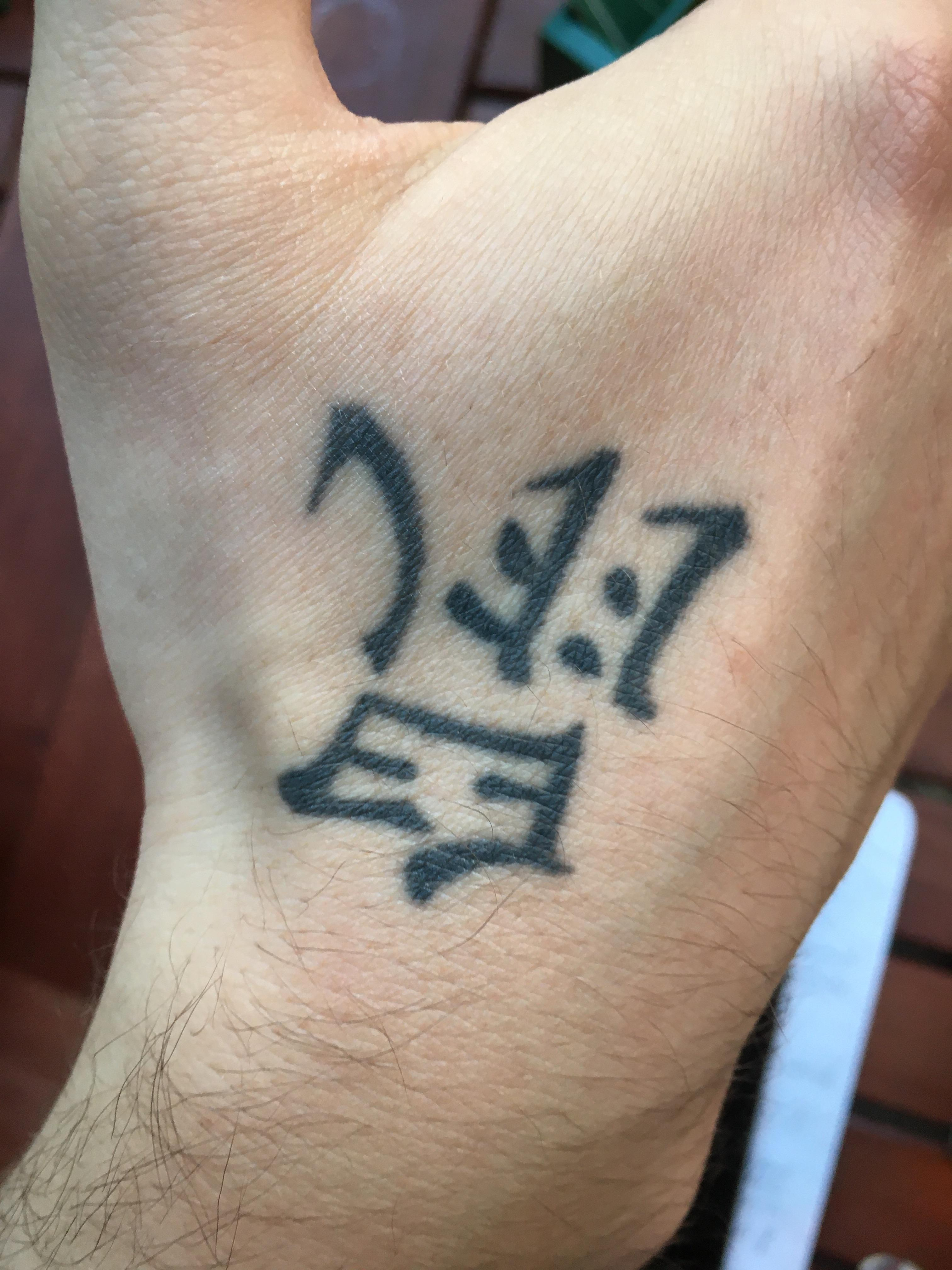 My Friend Wake Up With This Tattoo After A Really Huge