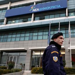 """La sede del partito di governo """"Nea Dimokratia"""". (Reuters)"""
