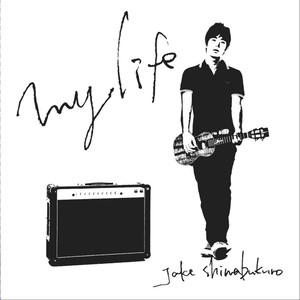 Here, There and Everywhere, a song by Jake Shimabukuro on