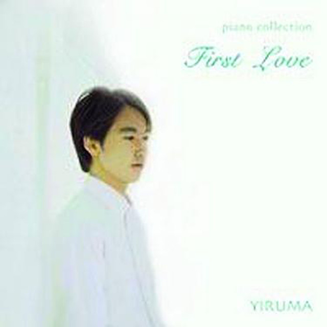 Yiruma When Love Falls
