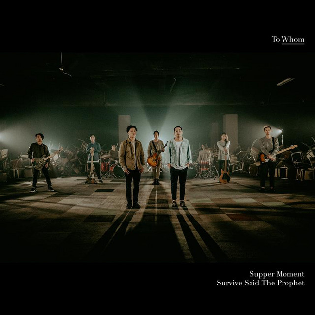 To Whom - Single by Supper Moment, Survive Said The Prophet   Spotify