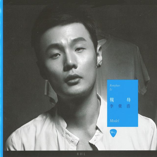 李白, a song by Ronghao Li on Spotify