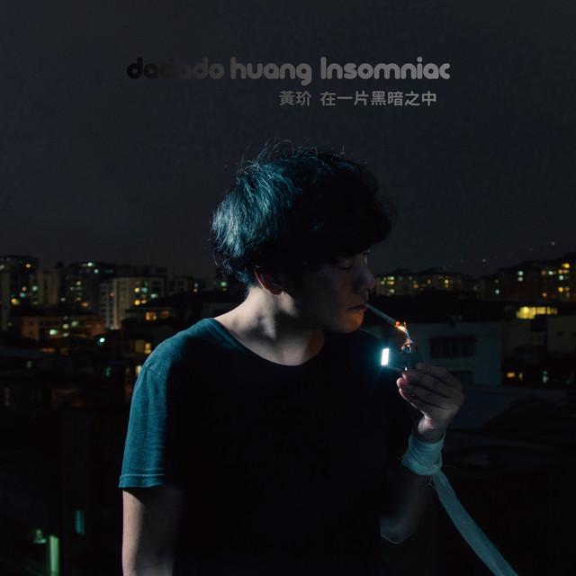 在一片黑暗之中 by Dadado Huang on Spotify