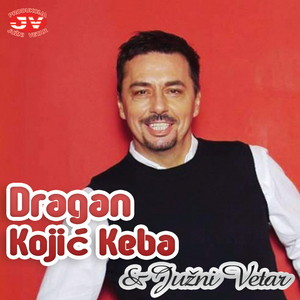 Stani Da Se Pozdravimo, A Song By Juzni Vetar, Dragan