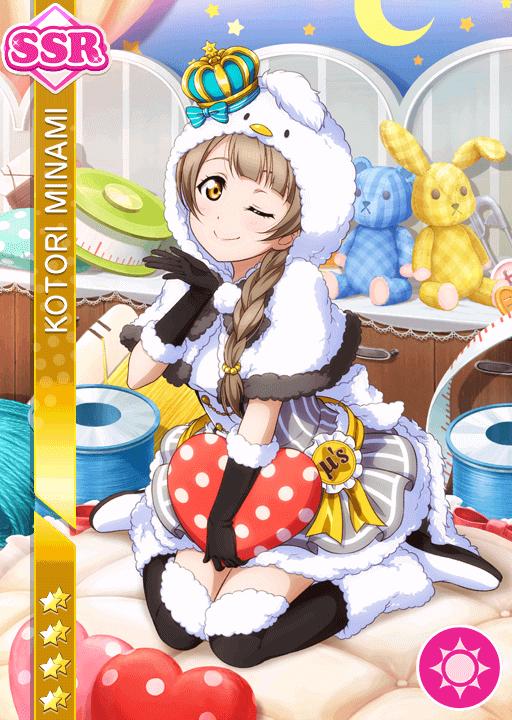 School Idol Tomodachi Cards Album 1115 Minami Kotori SSR