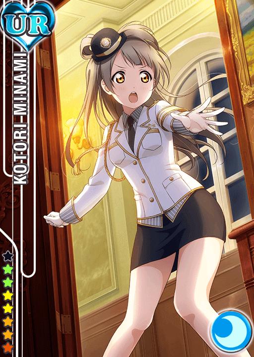 School Idol Tomodachi  Cards Album 565 Minami Kotori UR