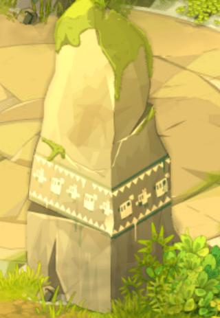 Grande Plaque Verticale En Pierre Dofus : grande, plaque, verticale, pierre, dofus, Indices, Chasse.