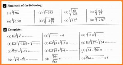 مذكرة المعاصر Math للصف الثانى الاعدادى لغات الترم الاول 2018