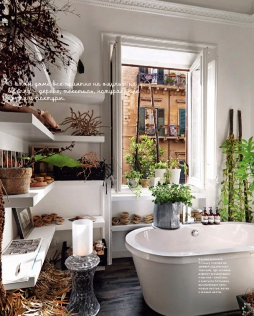 10 Cool Bathrooms Decorated With Natural Plants