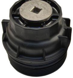 2 5l 5 7l toyota plastic oil filter housing [ 1200 x 1434 Pixel ]