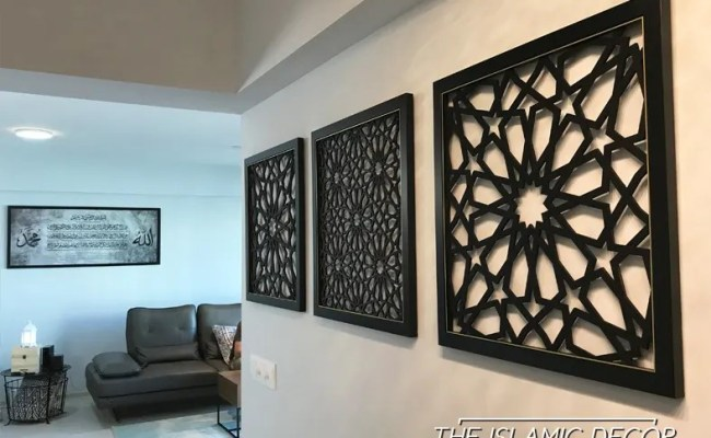 Islamic Calligraphy Islamic Art Islamic Decal For In