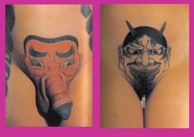 Tatouages Intimes Femmes