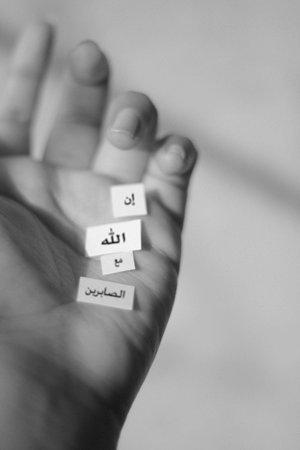 اللهم ارحمنا فإنك بنا راحم Blog De Dlaziziadel