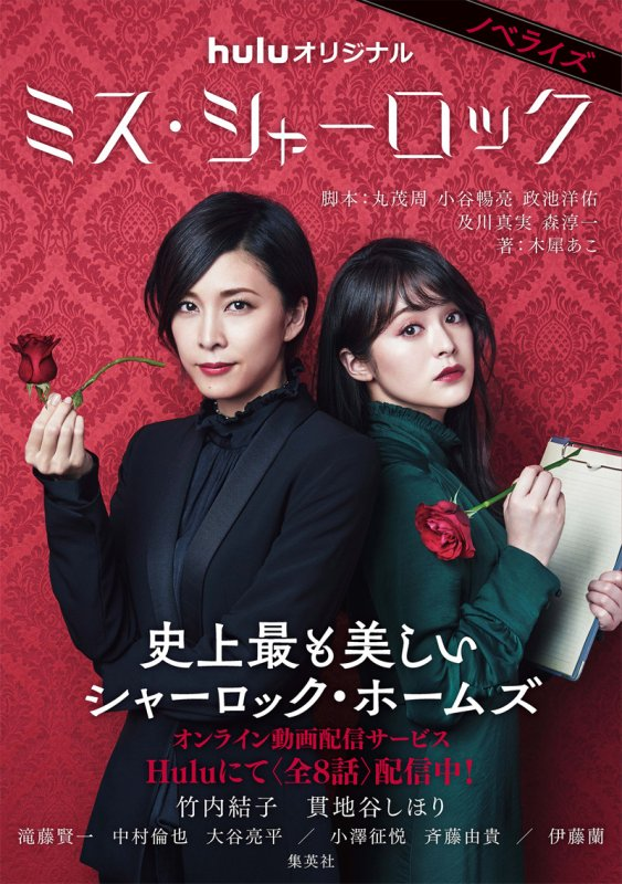 What's Wrong With Secretary Kim Vostfr Ddl : what's, wrong, secretary, vostfr, TheUltimate-Archive, Skyrock.com