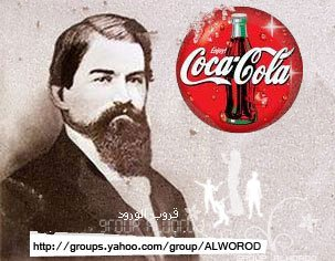 Image result for john pemberton coca cola