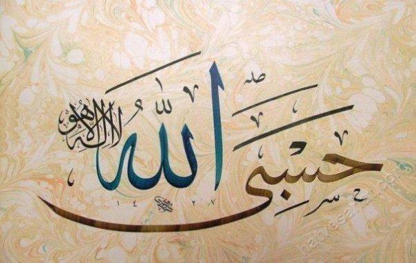 Posté Le Jeudi 22 Décembre 2011 0434 السلام عليكم و رحمة الله