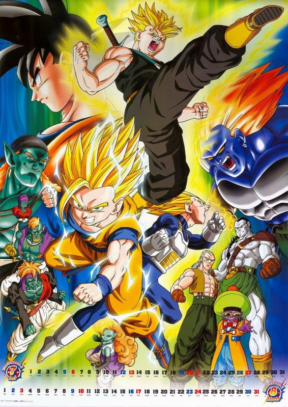 Dragon Ball Z : Les Mercenaires De L'espace : dragon, mercenaires, l'espace, Dragon, Mercenaires, Lespace