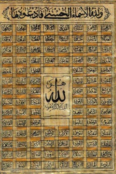 Les 100 Noms D Allah : allah, Bonheurdislam, Skyrock.com