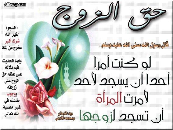 Blog De Bismillah011 Page 7 بــــســــم الله