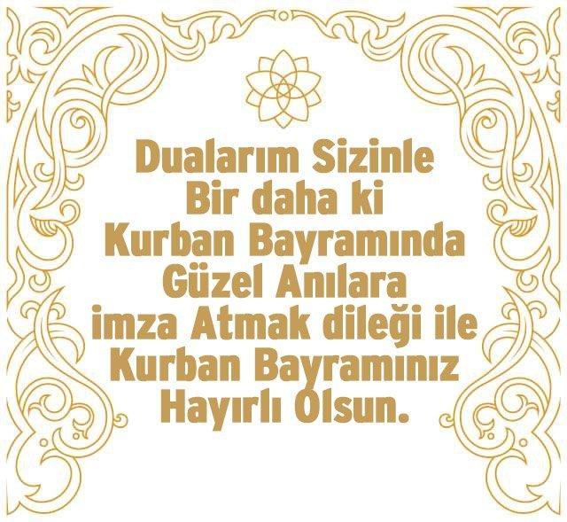 bayram-sozcu
