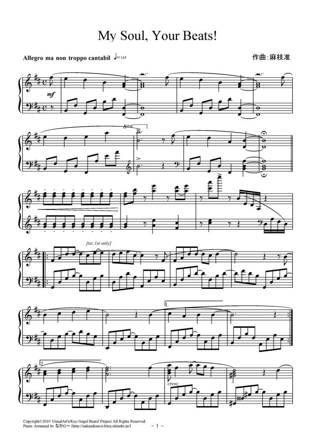 General questions about piano sheet music notation - Music