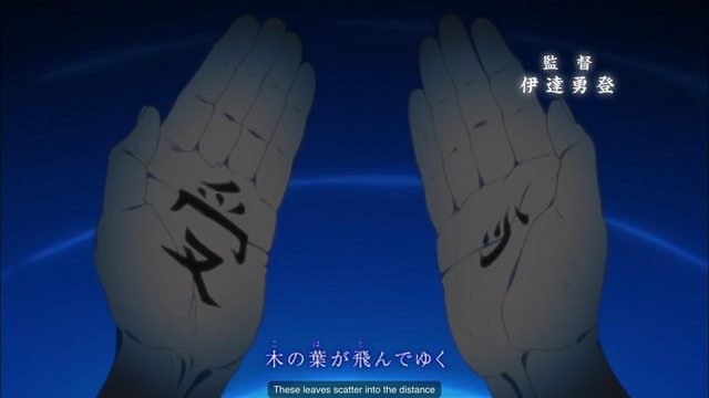 Naruto Which Episode Explains The Meaning Of The Symbols On The