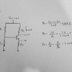 Common Base Configuration Circuit Diagram Database Architecture Designing A Emitter Amplifier