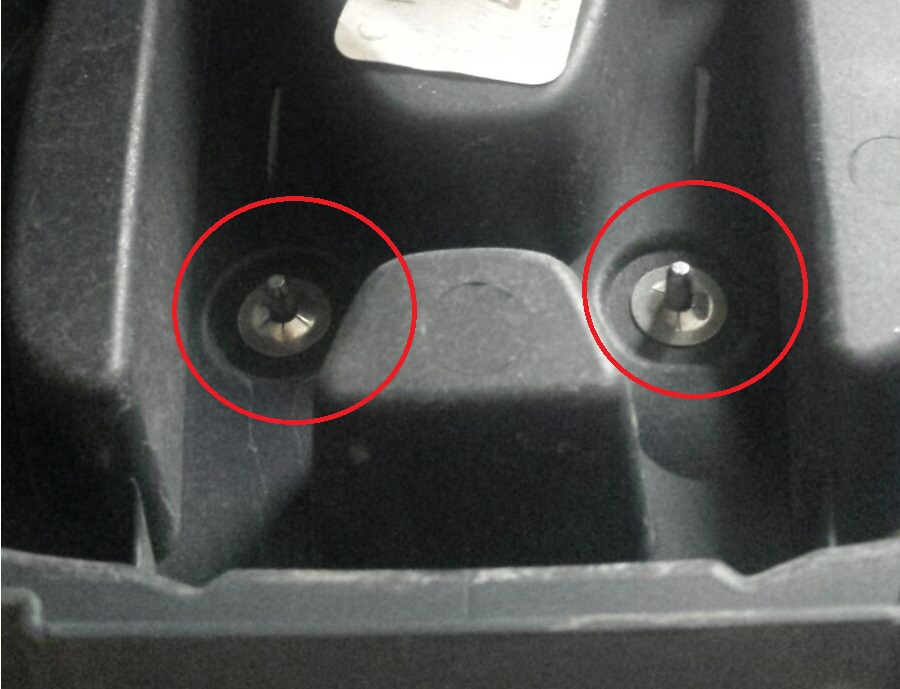 civic  How to remove the clips of the Honda Emblem