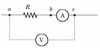Question about deriving Resistance from data on Electric