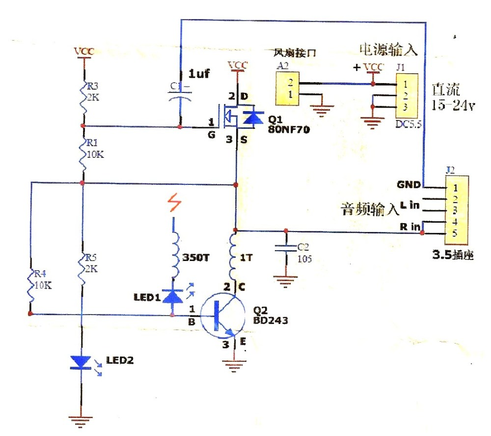 medium resolution of tesla coil audio music player circuit analysis mini musical tesla coil circuit diagram tesla coil primary and secondary coupled