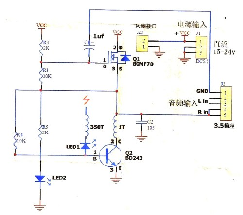 small resolution of tesla coil audio music player circuit analysis mini musical tesla coil circuit diagram tesla coil primary and secondary coupled