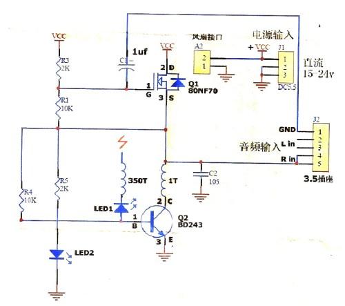 small resolution of tesla coil circuit diagram further tesla coil circuit diagram tesla coil audio music player circuit analysis