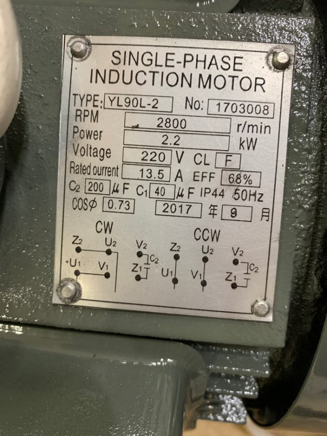 how to wire up single phase induction motor  electrical