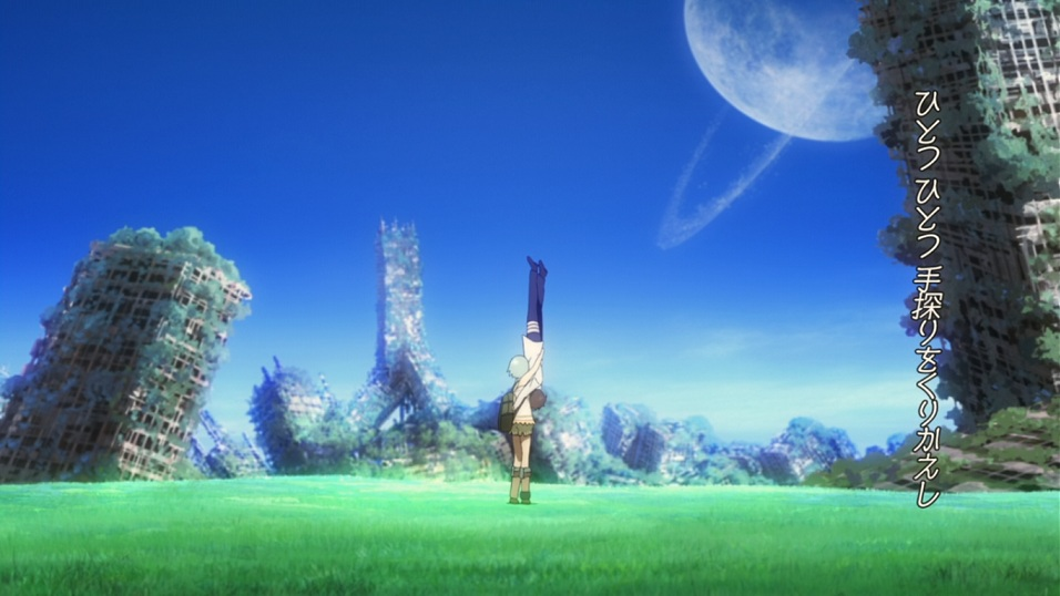 Anime Moon Wallpaper What Is The Light Source In Inverted World Anime