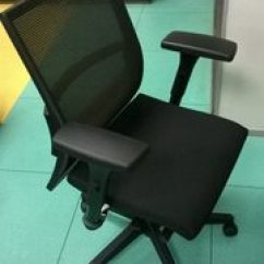 Add Headrest To Office Chair Desk Urban Outfitters Comfort How A This Lifehacks Stack Enter Image Description Here