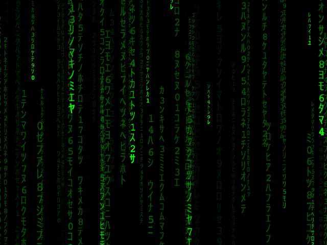 Matrix Falling Code Wallpaper Make The Matrix Digital Rain Using The Shortest Amount Of