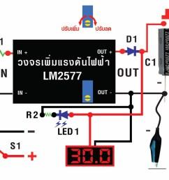 wire zapper schematic [ 1080 x 768 Pixel ]