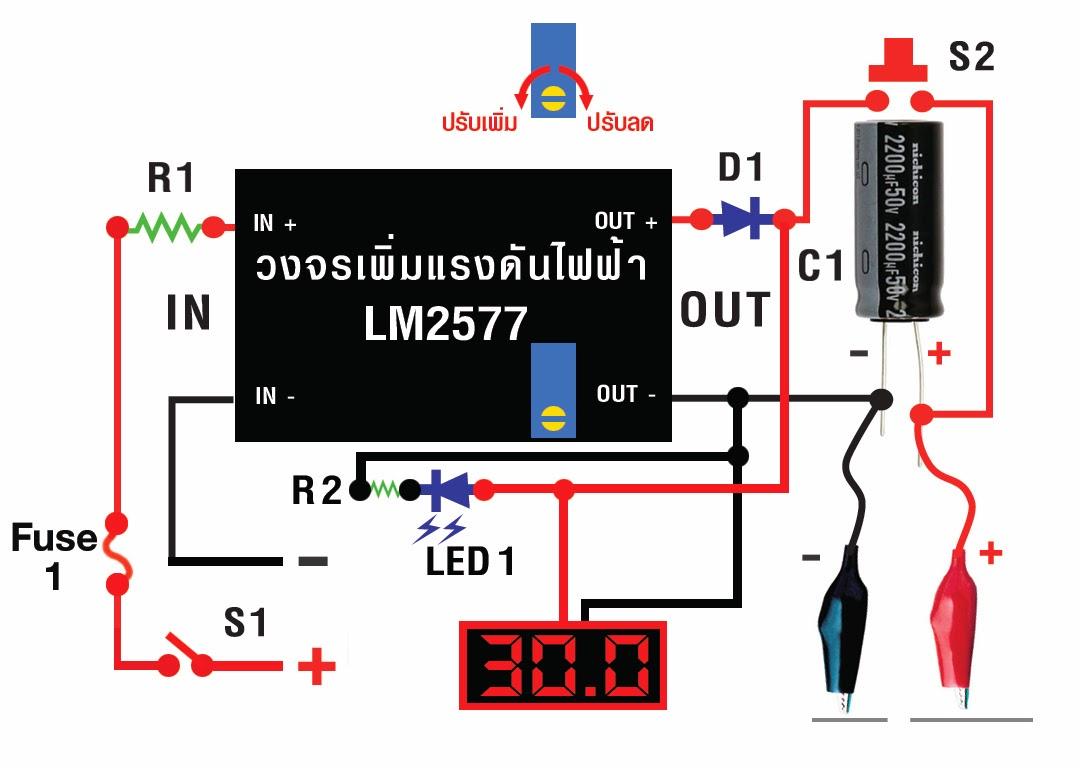 hight resolution of  wire zapper schematic