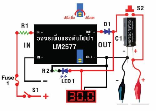 small resolution of  wire zapper schematic