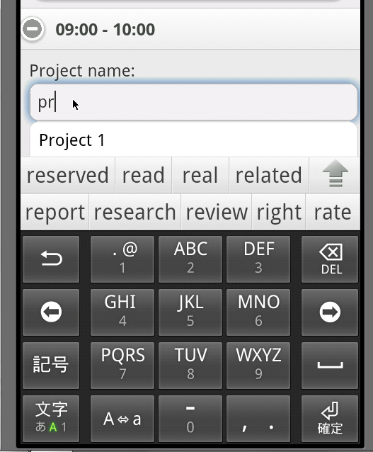 Jquery Mobile Android T9 Disable Stack Overflow