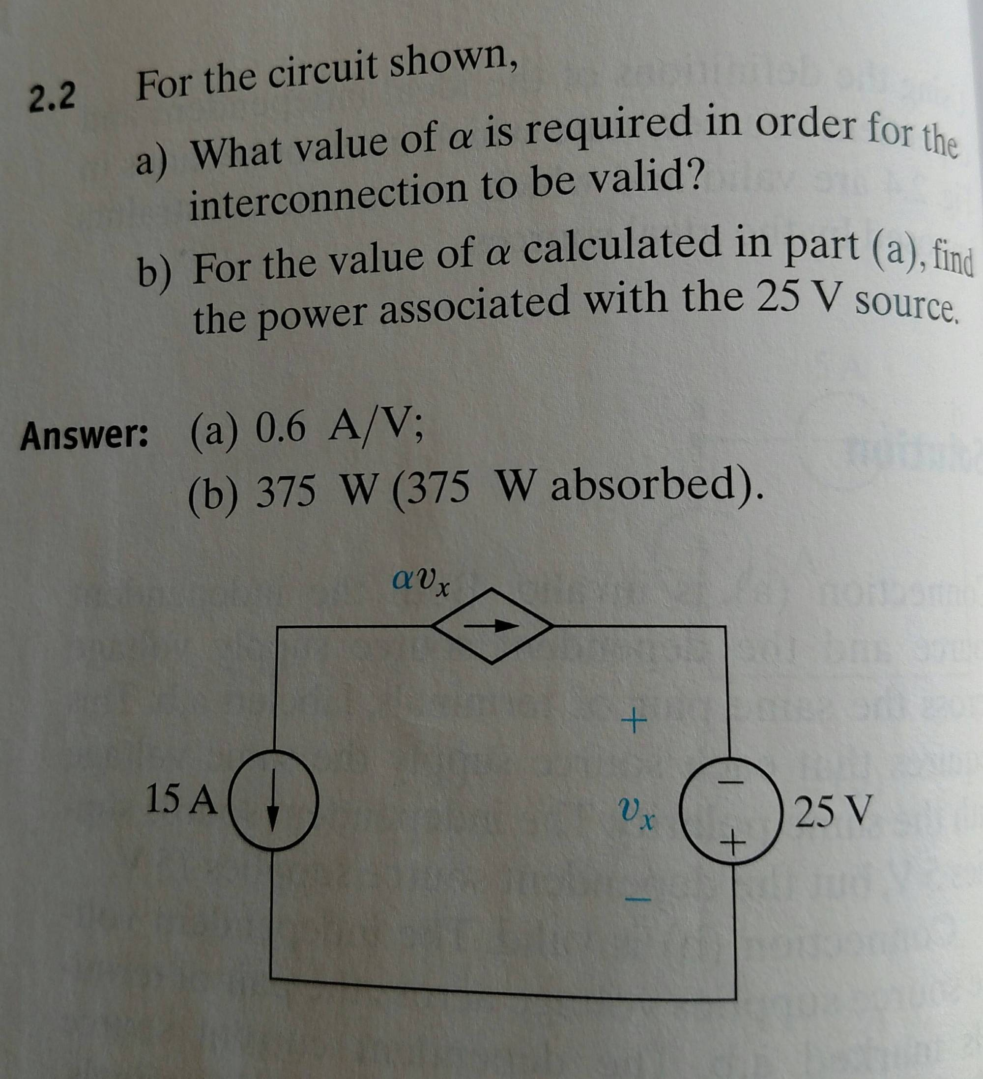 hight resolution of opposing ideal current sources