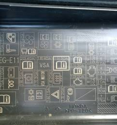 2005 accord fuse box wiring diagram blog 2005 honda accord fuse box 2005 honda accord fuse box [ 3072 x 1728 Pixel ]