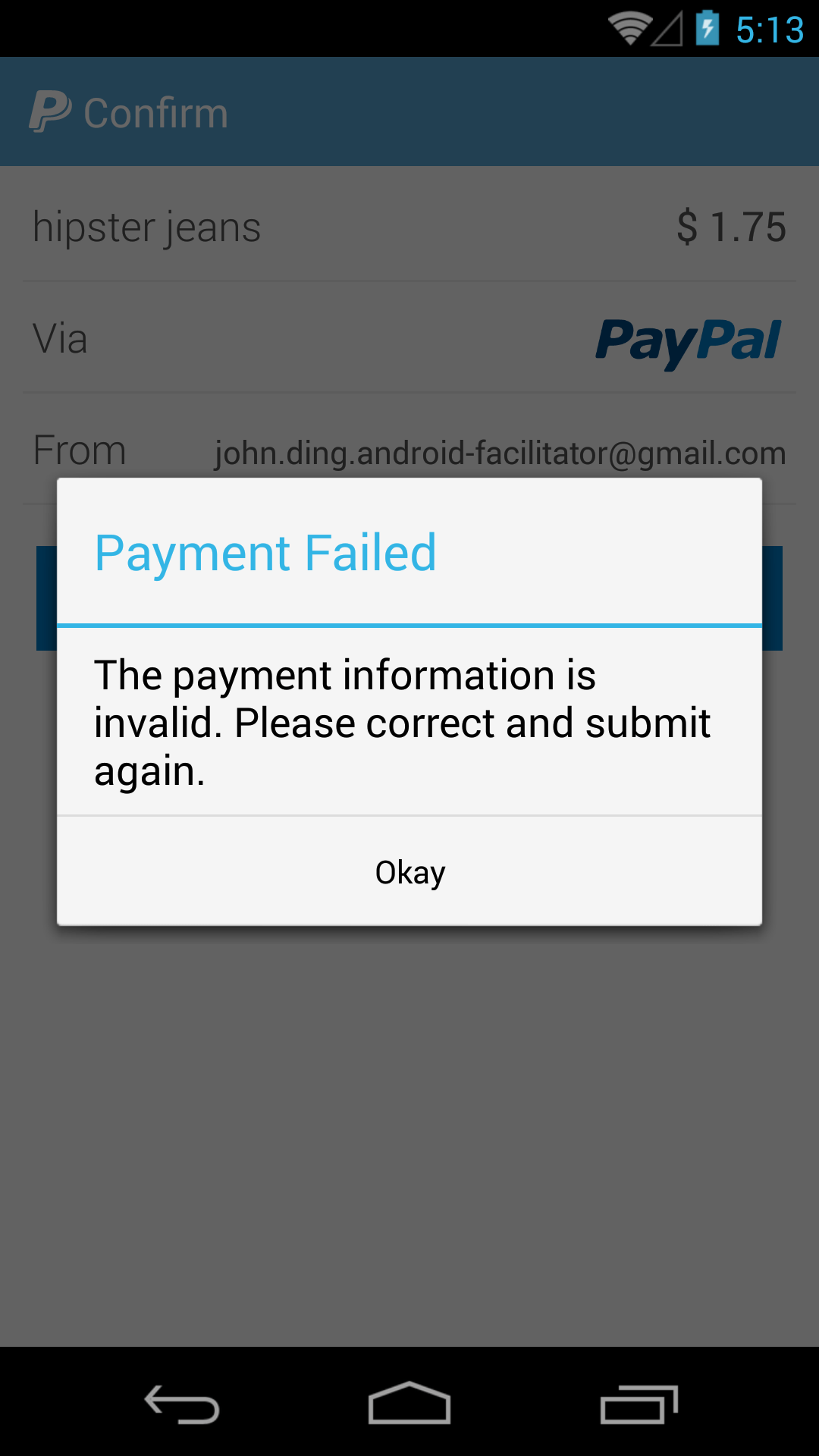 android  Error  VALIDATION_ERROR  This field required