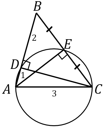 Geometry question about triangle and a circle